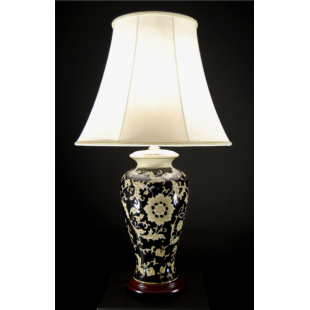 Complete Table Lamp - 4211H With Shade