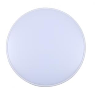 Vega 250 Natural White