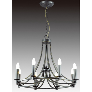 Eros 8 Light Chandelier