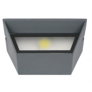 Calgary Outdoor LED Wall Light