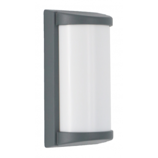 Sherbrooke Outdoor Wall Light
