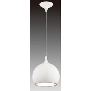 Clio Ceiling Pendant - White