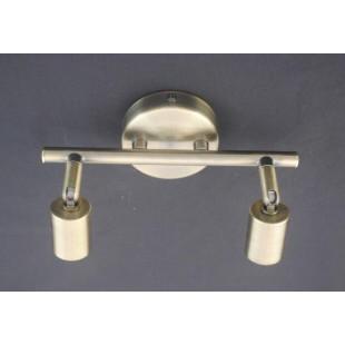 Austin 2 Light - Antique Brass